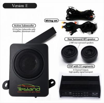 Audio upgrade E - Premium for SR and SR+ (DSP)