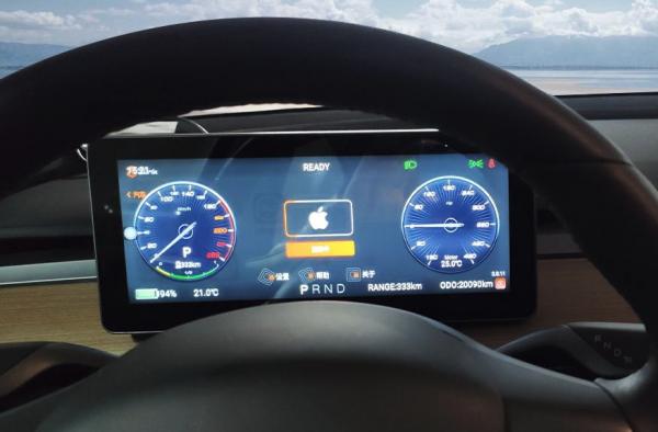 Model 3/Y - Touch Screen middenconsole dashboard
